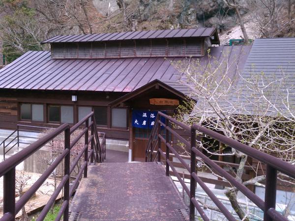甲子温泉と白河ラーメン