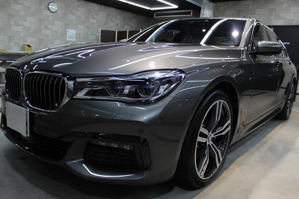 ドライバーズファーストの最上級サルーン。BMW7シリーズのカーコーティング